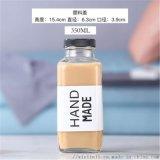 玻璃瓶源头厂家玻璃豆浆瓶