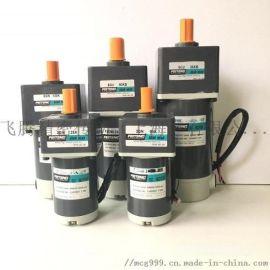 DC12V-250W300W永磁直流减速电机