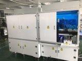 啤 灌装机 免洗手液灌装机 瑞程 生产厂家