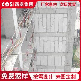 輕質多功能牆板建築使用