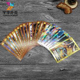 动漫扑克牌  魔术扑克