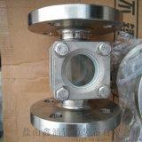 不锈钢管道视镜 螺纹链接视镜 叶轮水流指示器
