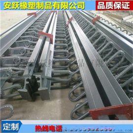 毛勒式桥梁伸缩缝 E型伸缩缝定做 橡胶芯模