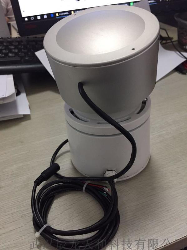 激光扫描仪,ZCD-300A远距离激光扫描仪