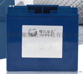 12V8AH 定制磷酸铁**电池 储能后备电源