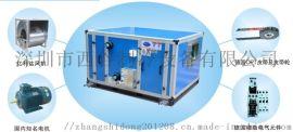 西谷风柜 柜式空调处理机组 射流空调机组