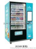 浙江牛奶自动售卖机中亚826机型