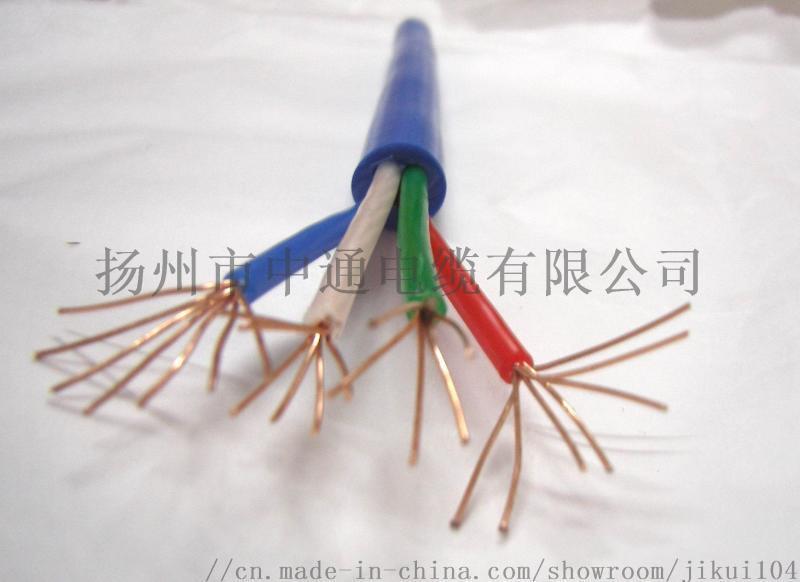 煤礦阻燃通信電纜監控線四芯信號線
