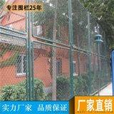 澄海籃球場防護隔離網圖片