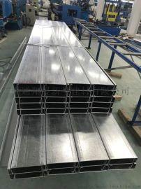 上海江苏南通C型钢定制加工 质量保证