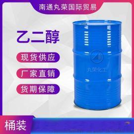 厂家优质涤纶乙二醇 无防冻液乙二醇工业级可零售