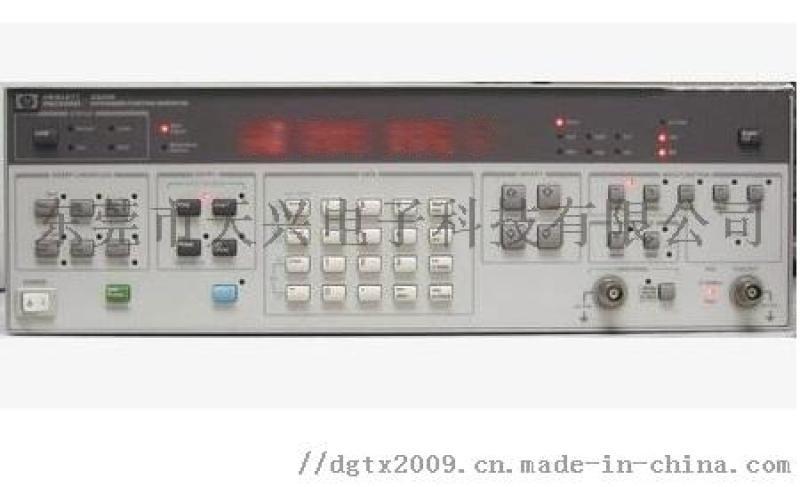 惠普/HP 3325A信號源60M函數信號發生器