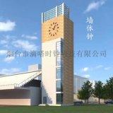 墙体定做电子钟厂家钟塔建筑大钟厂家