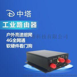 型号:T109防护等级IP30工业由器全网通 电压输入:6~35V网络类型:7模15频4G全网通 VPN路由器串口服务器M2M工业路由器