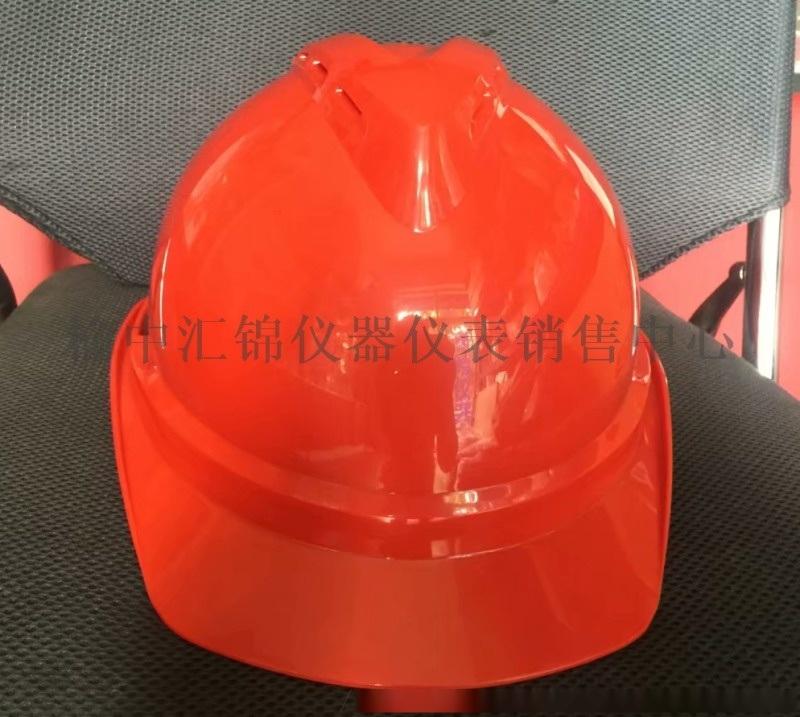 张掖安全帽/张掖工地安全帽/张掖ABS安全帽
