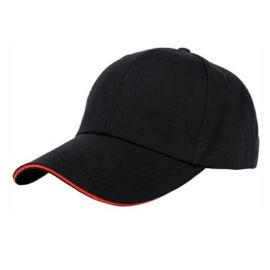 廣告帽工作帽定制可印logo上海方振