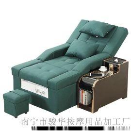 电动沐足沙发足疗沙发k歌沐足沙发足浴沙发广西沙发 全国骏华足疗沙发广西沙发