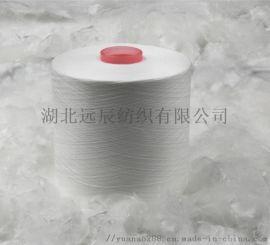 湖北403涤纶有光高强缝纫线厂家批发
