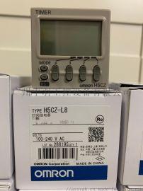 时间继电器H5CZ-L8欧姆龙全新**H5CZ-L8