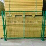 江苏室内隔离网场地围栏厂家