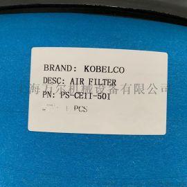 神钢替代160KW空滤滤芯PS-CE11-501