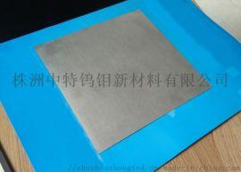 直销高纯耐高温钨板0.1mm钨片 纯钨块
