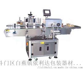 深圳立式圆瓶贴标机|珠海不干胶自动贴标机