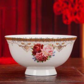 中式家用特价定制仿古寿碗粉彩陶瓷米饭景德镇单具餐具