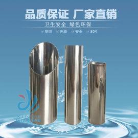 四川信烨食品级不锈钢水管卡压式管件304工程装水管