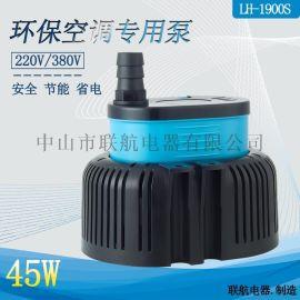 工业冷风机水泵 水冷环保降温空调水泵配件
