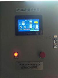 LK触摸屏\PLC、变频一体全自动定量控制系统