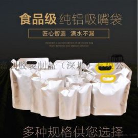 彩印復合膠袋——吸嘴袋