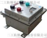 优质高性能专业低压电控柜配电箱电力开关柜