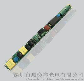 LED日光灯电源隔离UL8750认证电源