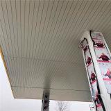 揚州加油站鋁條扣 白色滾塗鋁條扣天花
