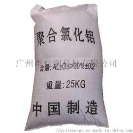 聚合氯化铝净水材料无机高分子混凝剂