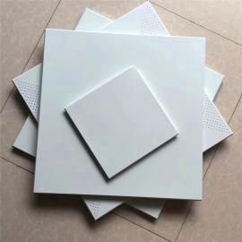 进出口白色工装铝扣板定制 纯白色冲孔铝扣板规格齐全