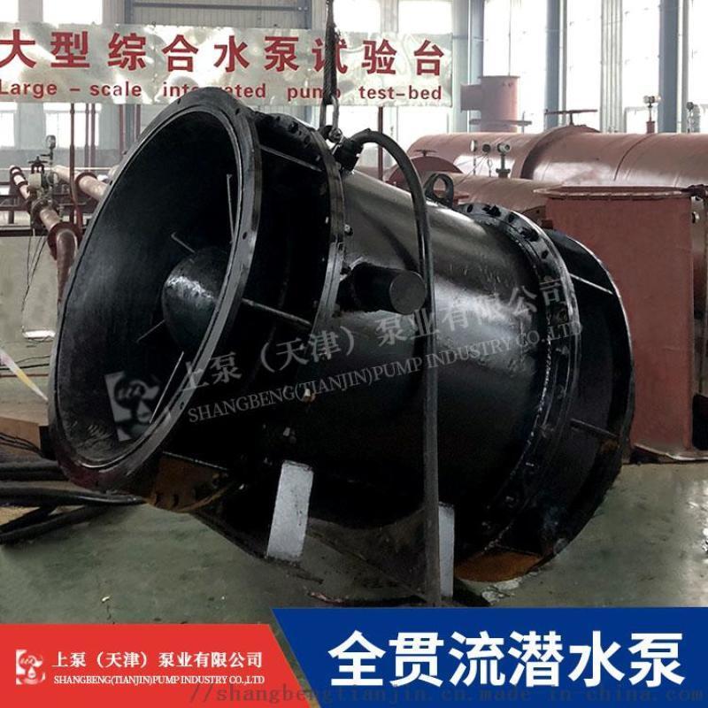 湖北30000QGWZ-2300KW全贯流泵参数