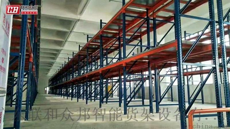 佛山重型货架横梁货架多层仓储架仓库铁架子放货架