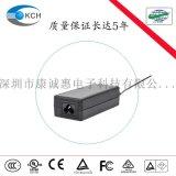 12.6V5A储能充电器12.6V5A电源适配器