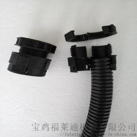 庆云县AD41.9双开口波纹管接头  规格齐全供应