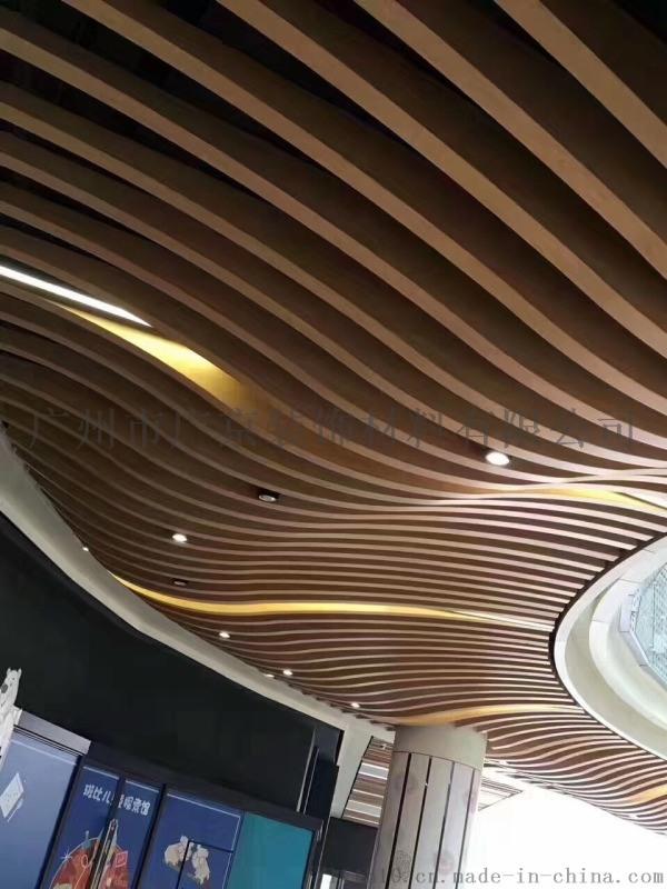 外牆鋁方通造型鋁合金金屬木紋鋁方通