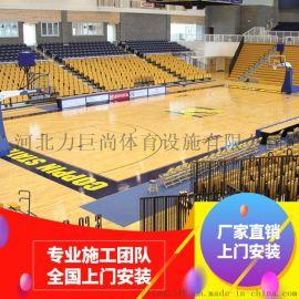 篮球馆羽毛球馆实木地板