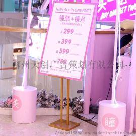 柳州市展会KT板设计柳北户外写真展板广告材料厂家
