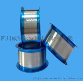 超细银丝99.99%半岛体材料