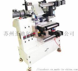 实验室压延机 桌面轧机 小型压延机 精密轧机