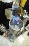水性丙烯酸乳液高速均質乳化機