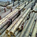 厂家直销供应锡青铜6.5-01铜棒铜管铜板