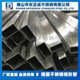 山东不锈钢矩形管,304不锈钢扁管