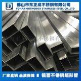 山東不鏽鋼矩形管,304不鏽鋼扁管